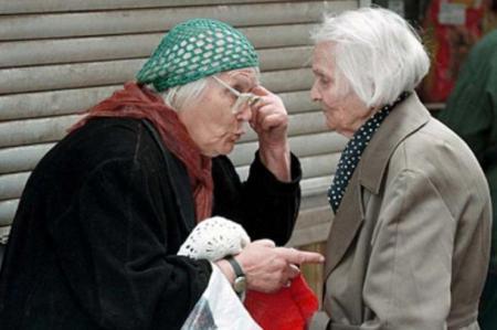 В РФ принято решение о повышении пенсионного возраста