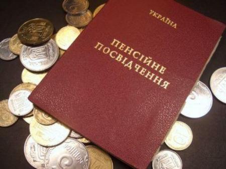Pensii_Kiev_06.02.19