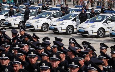 Politsia_Ykraina_18.07.18