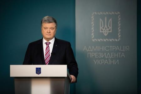 Poroshenko_15.04.19