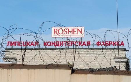 Poshen_21.03.19