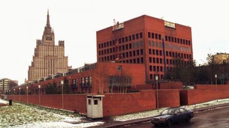 В РФ хотят переименовать адрес посольства США в