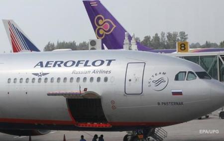 Possia_Aeroflot_23.04.18