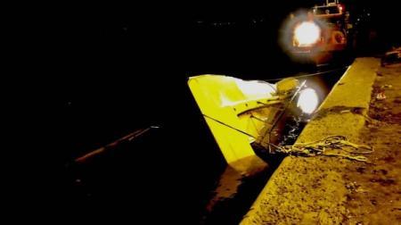 В России на Волге баржа протаранила катамаран, есть погибшие