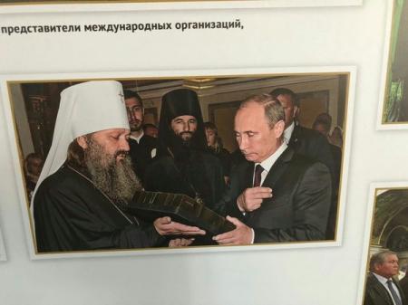 Pytin_Lavra_23.07.18