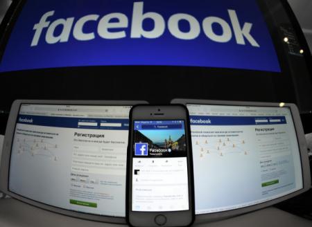 Британия оштрафует Facebook на 500 тысяч фунтов стерлингов из-за утечки данных пользователей