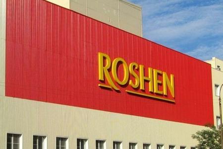 Глава Roshen о фабрике в Липецке: Так не доставайся же ты никому