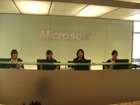 Работников японского отделения Microsoft перевели на четырехдневную рабочую неделю