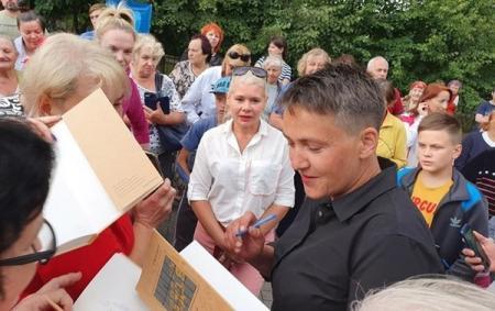Savchenko_22.07.19