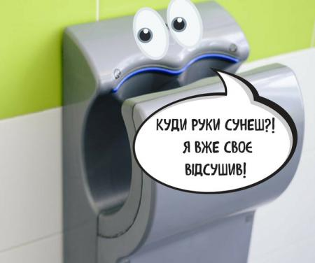 Syshilki_dlia_ryk_07.07.18