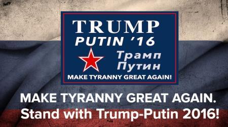 Убей в себе Путина, или Нервы ни к черту