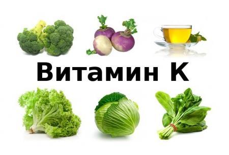 Vitamin-k_16.06.19