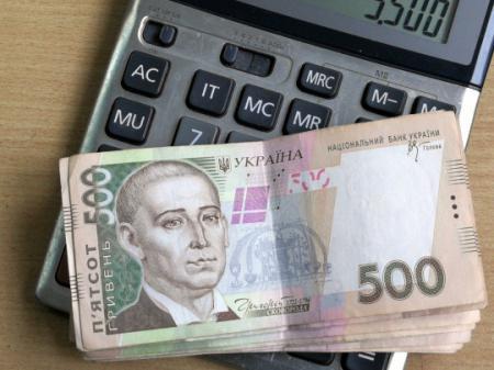 Прожиточный минимум: как изменитесь размер социальных выплат в 2021 году