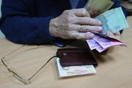 Минимальная пенсия опять вырастет 1 декабря