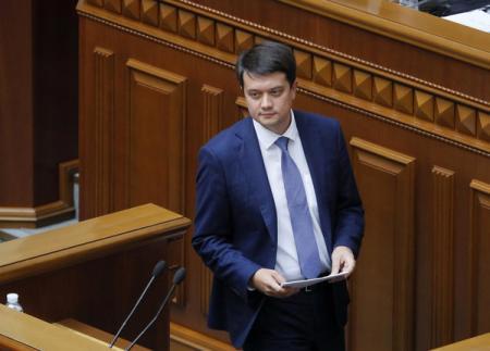 Ykraina_08.12.19