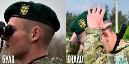Похож на символ боевиков ДНР: в Сети нашли сходство с знаками отличия пограничников
