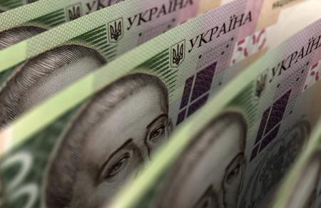 Ykraina_Dengi_04.11.18