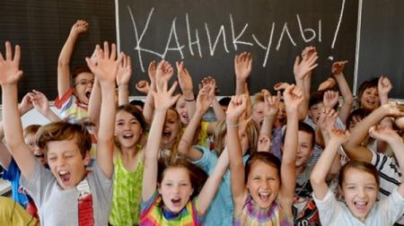 Ykraina_Deti_Kanikylu_26.08.18