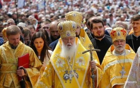 Ykraina_Filaret_08.09.18