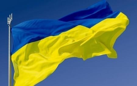Ykraina_Flag_15.0818