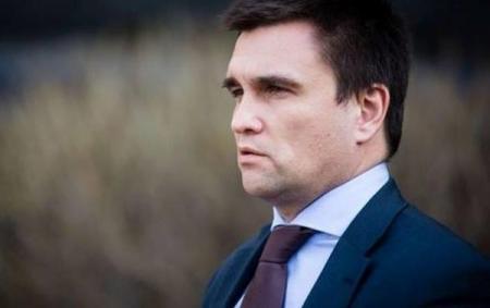 Госдеп США продолжит поддержку Украины – Климкин