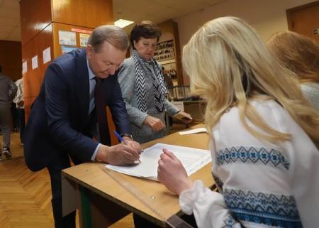 Ykraina_Kychma_21.04.19