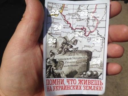 Ykraina_Lygansk_09.05.18