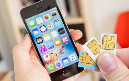 В Украине утвердили запуск услуги переноса номера мобильного