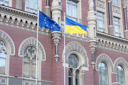 НБУ порекомендовал России закрыть банки в Украине