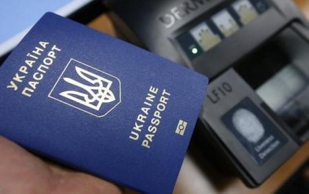 Ykraina_Pasport_03.05.19