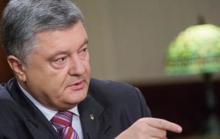 Ykraina_Politica_18.06.18