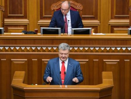 Ykraina_Poroshenko_20.09.18