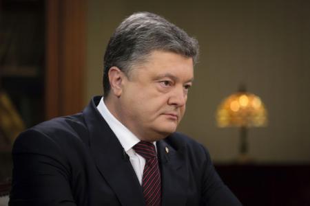 Порошенко подписал закон об ООО