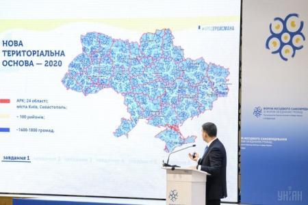 Останется 100: Гройсман анонсировал укрупнение районов Украины