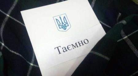 Ykraina_Razoryjenie_12.04.18