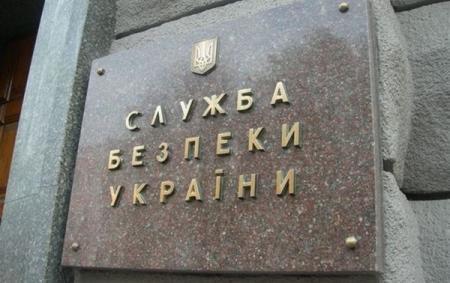 Из Украины за 2 года выслали 23 иностранных дипломата