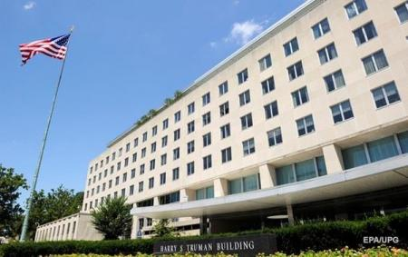 США призывают Украину выполнить требования МВФ