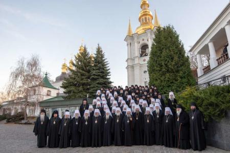 Ykraina_YPTS_MP_14.11.18