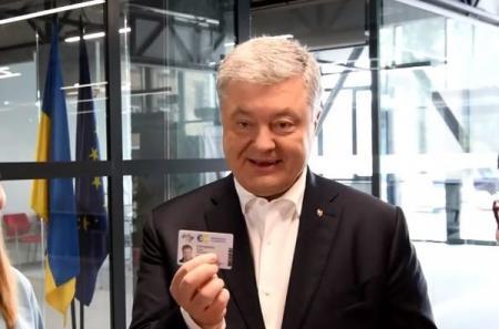 Порошенко присоединился к партии