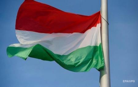 Венгрия выдала в Закарпатье более 100 тысяч паспортов - МИД