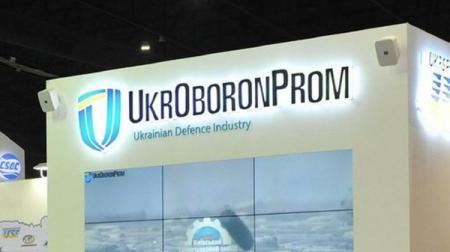 Ykroboronprom_28.04.19