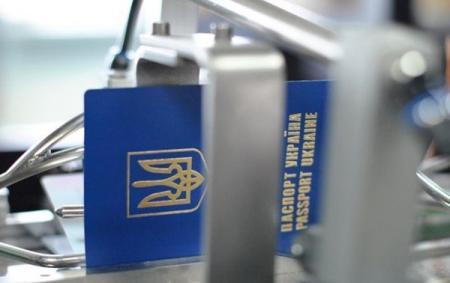 В Украине 450 загранпаспортов признали недействительными