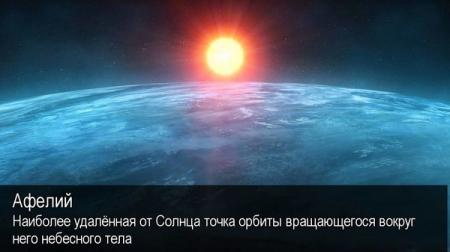 Zemlia_Solntse_06.07.18
