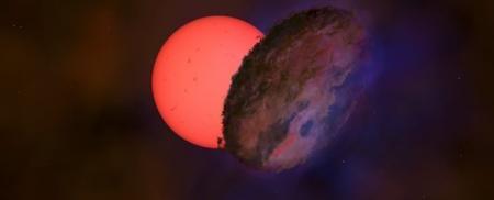 Недалеко от центра нашей Галактики нашли загадочный гигантский объект