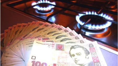 Українцям запропонували сезонні тарифи на газ – в чому вигода
