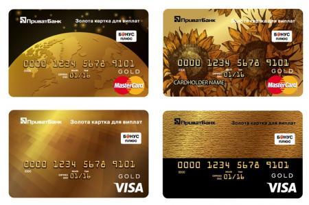 Зарплатні картки заборонено? Жми