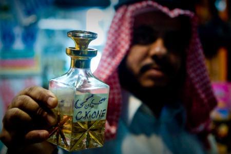 aroma--23-1