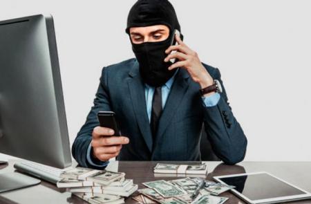 bank-fraud_2_28.01.20