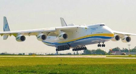 1587923788_an-225-transport-aircraft