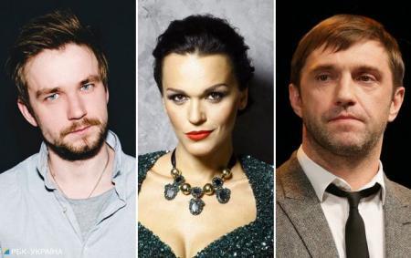 Украина готовит санкции еще против 11 российских актеров и певцов